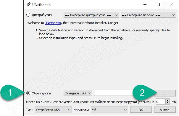 Кнопка выбора образа для записи на флешку в UNetbootin
