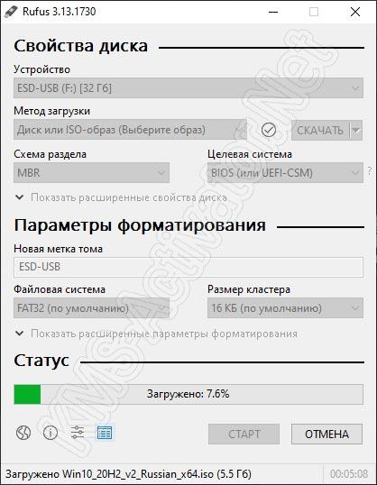 Скачивание образа Windows 10 через Rufus
